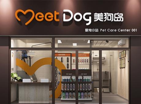 石家庄加盟开宠物美容店多少钱